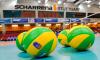 CEV Champions League Spiel findet in der Schweiz statt
